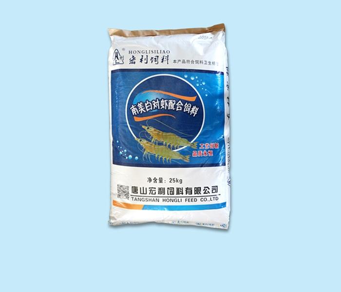 北京对虾配合饲料
